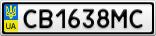 Номерной знак - CB1638MC