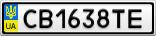 Номерной знак - CB1638TE