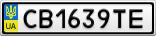 Номерной знак - CB1639TE