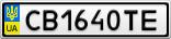 Номерной знак - CB1640TE