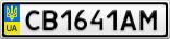 Номерной знак - CB1641AM