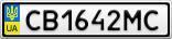 Номерной знак - CB1642MC