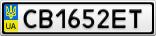 Номерной знак - CB1652ET