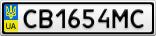 Номерной знак - CB1654MC