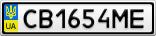 Номерной знак - CB1654ME