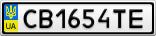Номерной знак - CB1654TE