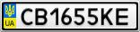 Номерной знак - CB1655KE