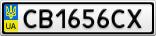Номерной знак - CB1656CX
