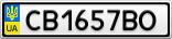 Номерной знак - CB1657BO