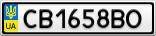 Номерной знак - CB1658BO