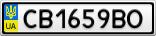 Номерной знак - CB1659BO