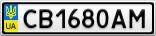 Номерной знак - CB1680AM