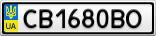 Номерной знак - CB1680BO