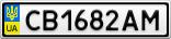 Номерной знак - CB1682AM