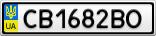 Номерной знак - CB1682BO