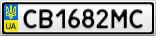 Номерной знак - CB1682MC
