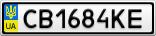 Номерной знак - CB1684KE