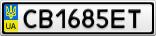 Номерной знак - CB1685ET