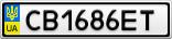 Номерной знак - CB1686ET