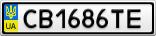 Номерной знак - CB1686TE