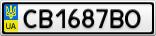 Номерной знак - CB1687BO
