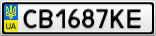 Номерной знак - CB1687KE