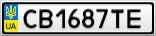 Номерной знак - CB1687TE