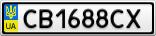 Номерной знак - CB1688CX