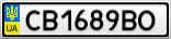 Номерной знак - CB1689BO