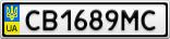 Номерной знак - CB1689MC