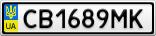 Номерной знак - CB1689MK