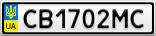 Номерной знак - CB1702MC