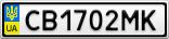 Номерной знак - CB1702MK