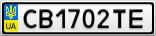 Номерной знак - CB1702TE