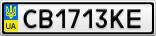 Номерной знак - CB1713KE