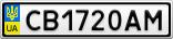 Номерной знак - CB1720AM