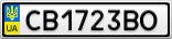 Номерной знак - CB1723BO