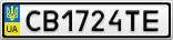 Номерной знак - CB1724TE
