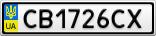 Номерной знак - CB1726CX