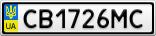 Номерной знак - CB1726MC
