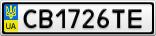 Номерной знак - CB1726TE