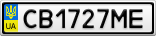 Номерной знак - CB1727ME