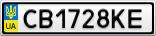 Номерной знак - CB1728KE