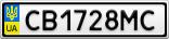Номерной знак - CB1728MC