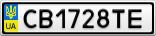 Номерной знак - CB1728TE