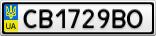 Номерной знак - CB1729BO