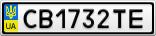 Номерной знак - CB1732TE