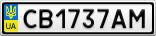 Номерной знак - CB1737AM
