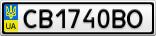 Номерной знак - CB1740BO