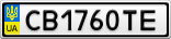 Номерной знак - CB1760TE